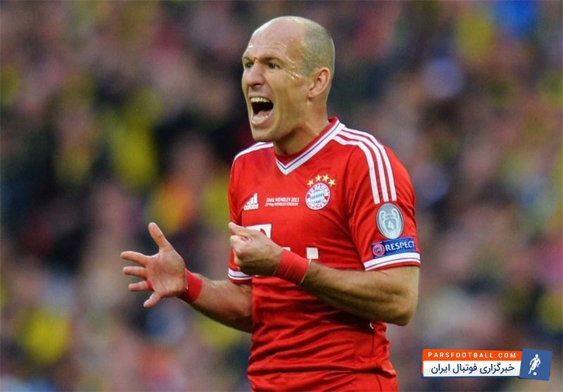 آرین روبن: 7 یا 8 تیم شانس قهرمانی در لیگ قهرمانان اروپا را دارند