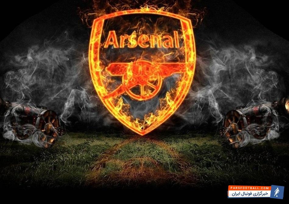 آرسنال ؛ شلیک های برتر توپچی های انگلیس در سال 2016 همراه با پارس فوتبال