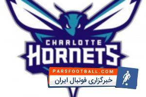 تیم بسکتبال شارلوت هورنتز