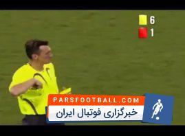 خشن ترین بازی جام جهانی