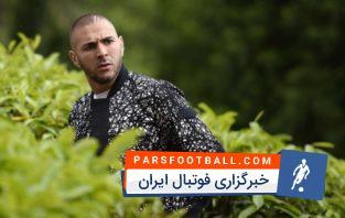 شوخی تماشاگر ایرانی با کریم بنزما