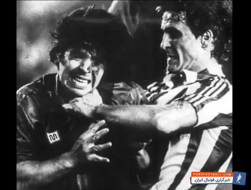 کلیپ درگیری شدید مارادونا در فینال دیدار جام حذفی اسپانیا بین دو تیم بارسلونا و اتلتیک بیلبائو