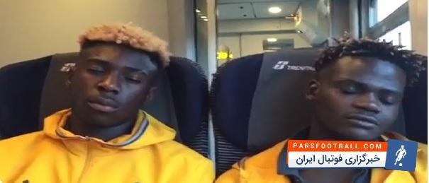 کلیپی از حرکات موزون و جالب دو بازیکن تیم جوانان یوونتوس در قطار