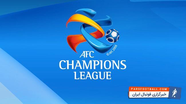 فیلم ؛ همراه با ستاره های ایران در لیگ قهرمانان آسیا - پارس فوتبال | خبرگزاری فوتبال ایران | ParsFootball