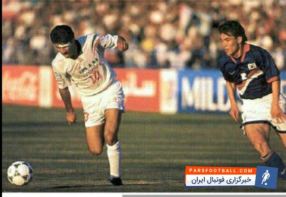 فیلم ؛ گل های بازی ایران و کره جنوبی در سال 1996 ؛ پارس فوتبال