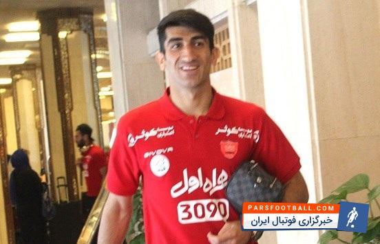 مربی دروازه بان های پرسپولیس : بیرانوند کم نقص ترین عملکرد را بین سایر دروازه بان های حاضر در فوتبال ایران دارد