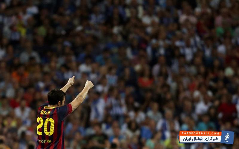 دکو : ال کلاسیکو بزرگ ترین بازی همه دنیاست | اولین خبرگزاری فوتبال ایران