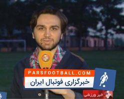 خبر ورزشی یاسر اشراقی