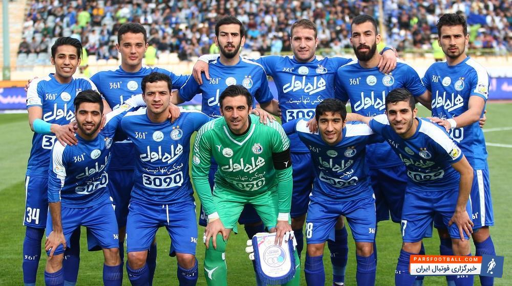 کلیپ گل دوم تیم استقلال تهران به نفت تهران در بازی جام حذفی 30 آذر 95
