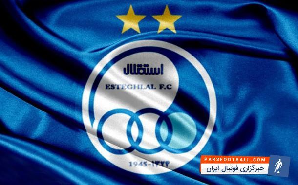 گل فوق العاده زیبای امید ابراهیمی در بازی استقلال تهران به نفت تهران ؛ پارس فوتبال