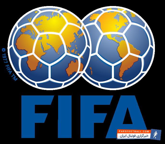 رونمایی از جایزه بازیکن سال فیفا ، جایزه ای شبیه به جایزه کاپ جام جهانی ؛ پارس فوتبال