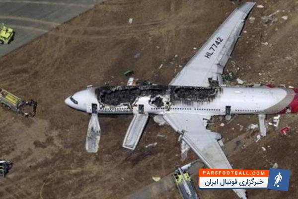 اقدامی که باعث شد خدمه پرواز هواپیمای تیم چاپه کوئنزه از مرگ نجات پیدا کند