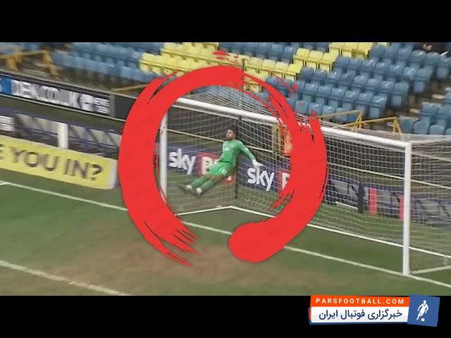کلیپی جالب و دیدنی از غیرممکن ترین سیوهای دیدنی دروازه بانان جهان ؛ پارس فوتبال