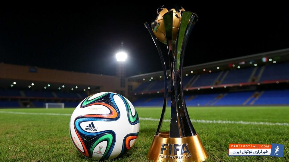 مارکا : رئال مادرید در پی قهرمانی در جام باشگاه های جهان است