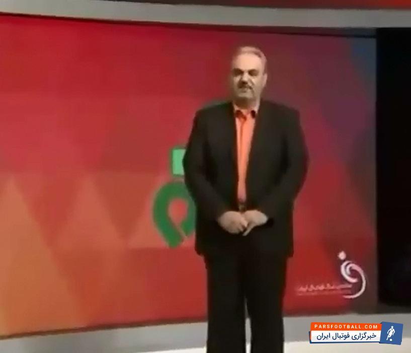 کلیپی از جواد خیابانی و جدیدترین حماسه ای که در مقابل فردوسی پور انجام داد ؛ پارس فوتبال