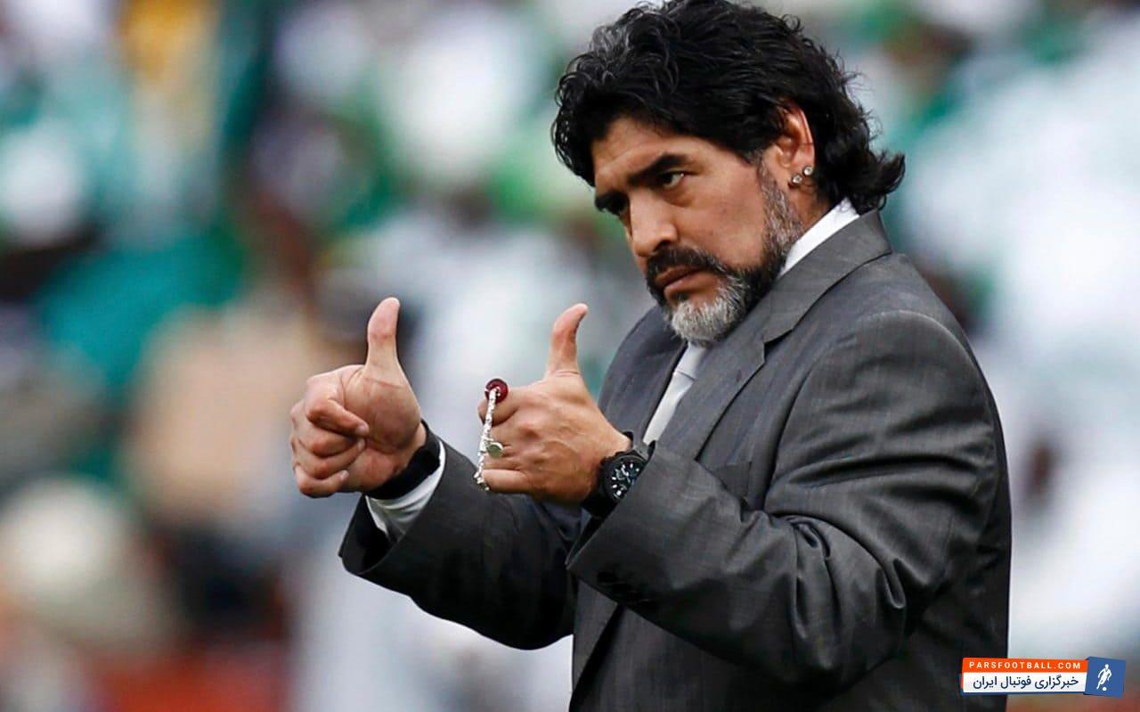 کلیپ درگیری عجیب مارادونا در فینال دیدار جام حذفی اسپانیا بین دو تیم بارسلونا و اتلتیک بیلبائو