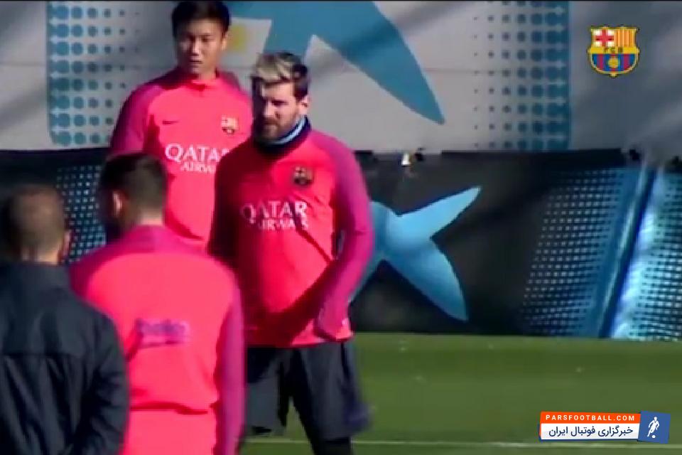 بارسلونا و تمرینات سخت وفشرده بازیکنان آن امروز در پارس فوتبال