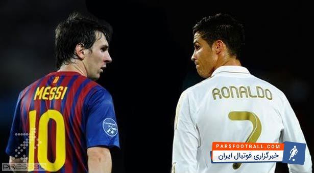 مقایسه اماری رونالدو و مسی از زمان حضور در فوتبال ؛ پارس فوتبال