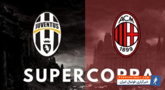 عکس یادگاری تیم فوتبال آ.ث میلان در پوستر سوپر جام ایتالیا پس از پیروزی مقابل یوونتوس