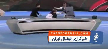 درگیری کارشناسان فوتبال
