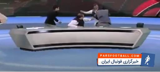 کلیپی از درگیری کارشناسان فوتبال در برنامه زنده تلویزیونی افغانستان