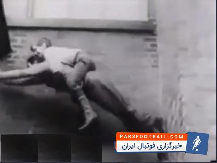 پارکور و ویدئویی از قدیمی ترین ورزشکار پارکور جهان ؛دانلود رایگان ویدئو از پارس فوتبال