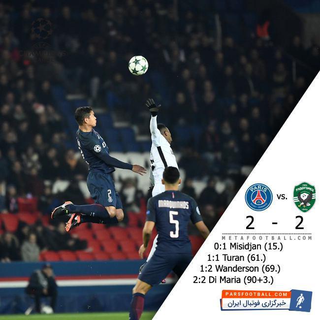 خلاصه بازی ؛ لیگ قهرمانان اروپا؛ توقف غیر منتظره پاریس سن ژرمن صدرنشینی را به آرسنال داد