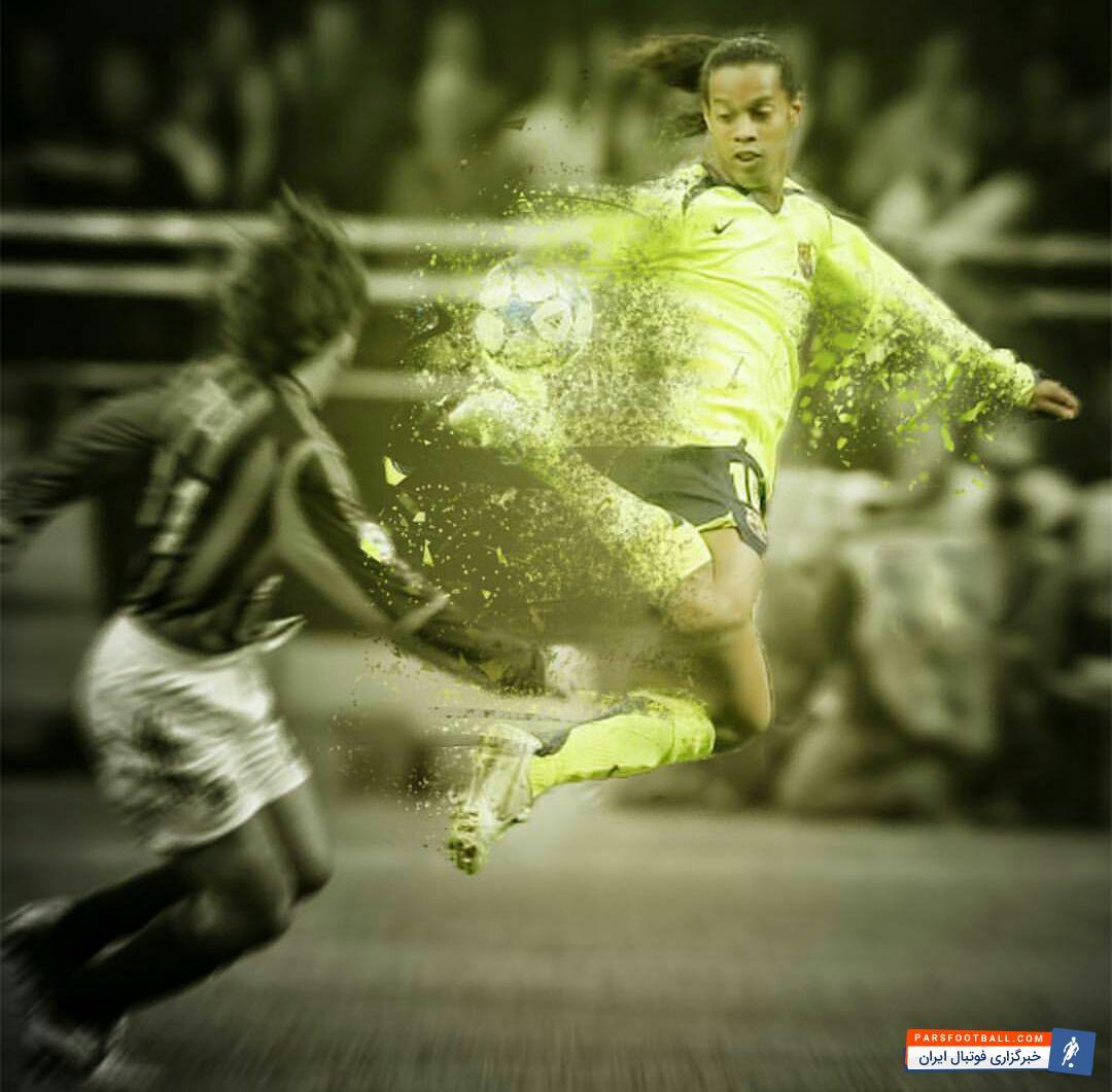 کلیپی بیادماندی از گل فوق العاده زیبای رونالدینیو در لباس پاری سن ژرمن ؛ پارس فوتبال