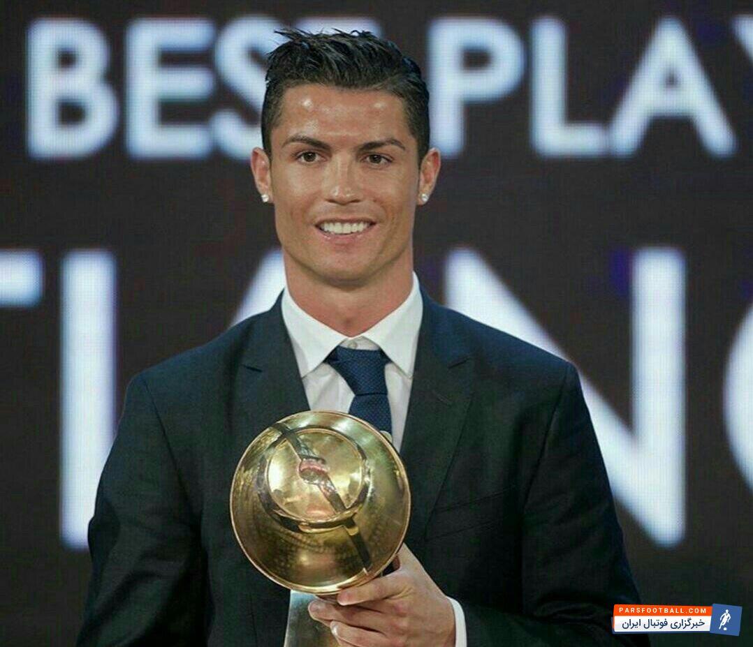 فیلم ؛ جشن توپ طلای رونالدو همراه هواداران رئال مادرید ؛ پارس فوتبال