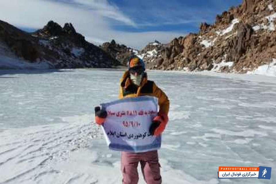 سعیده صفاریان در مدت 2 روز توانست قله ی سبلان را در هوای سرد فتح کند