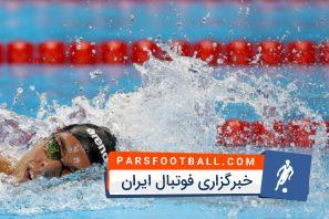 مسابقات شنای مسافت کوتاه