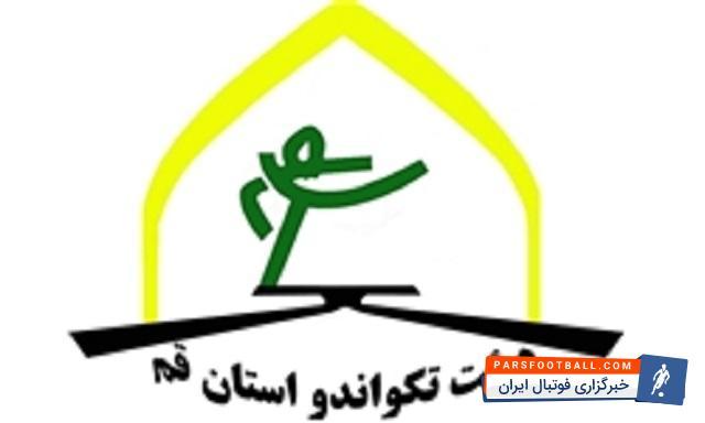 محمد جمشیدی خبر داد ؛ قضاوت دو داور قم در لیگهای کشور