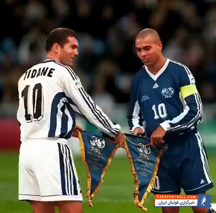 فیلم ؛ بازی های ماندگار از تیم منتخب جهان مقابل منتخب اروپا در سال 1998