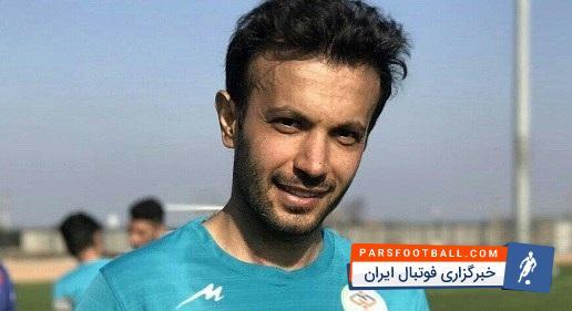 میلاد نوری به تیم خونه به خونه پیوست ؛ ستاره سابق استقلال به تیم دسته یکی پیوست