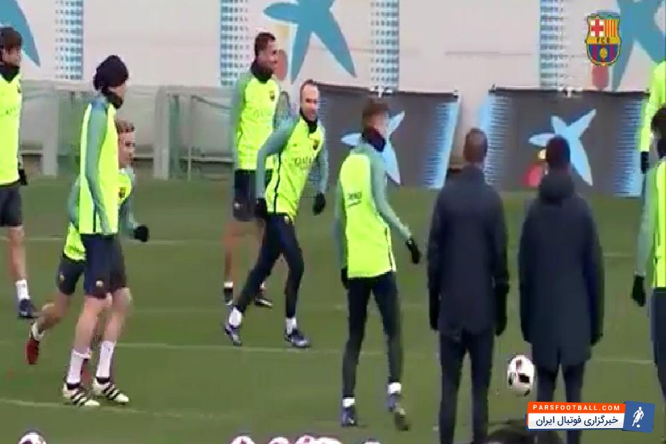 بارسلونا در تمرینات آماده سازی پیش از بازی با بیلبائو ؛ دانلود رایگان