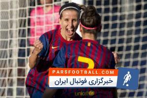 تیم فوتبال بانوان بارسلونا