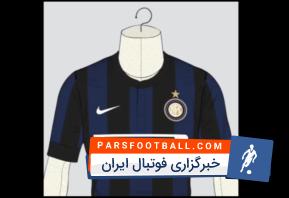 لباس های تیم فوتبال اینترمیلان