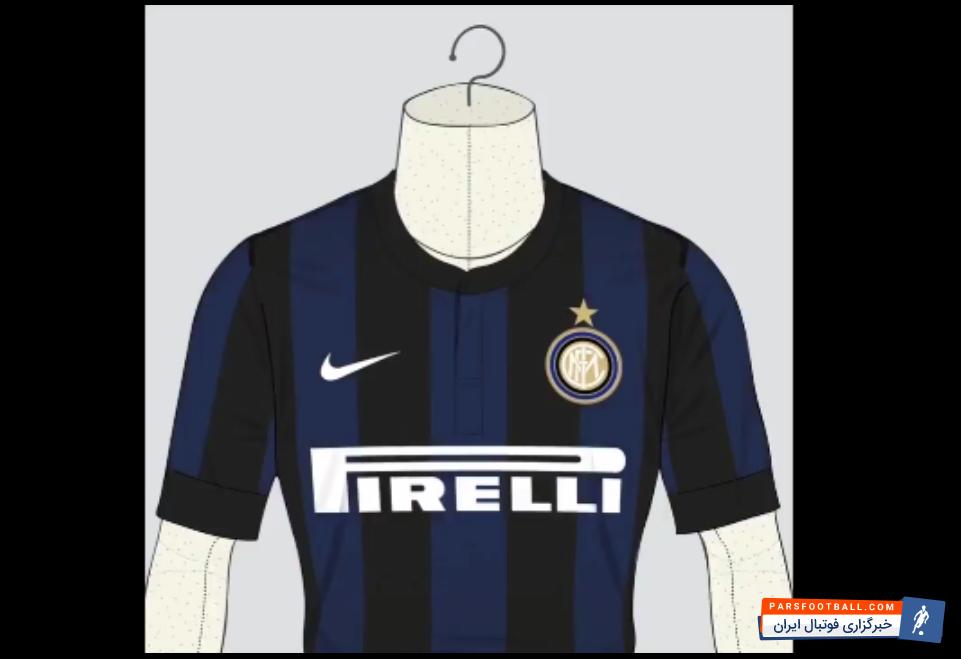 کلیپ کوتاه از تمام لباس های تیم فوتبال اینترمیلان از سال 1995 تا سال 2014 ؛ پارس فوتبال