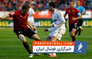 لایی های دنیای فوتبال