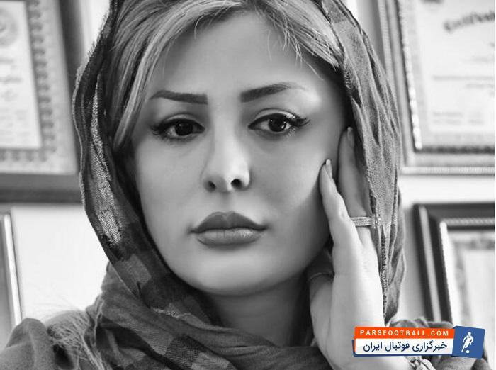 گفت وگوی جالب با نيوشا ضيغمي بازیگر سینما درباره اوضاع فوتبال ایران