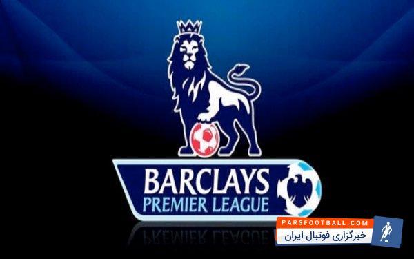 لیگ برتر انگلیس و 11 بازیکن برتر هفته بیست و چهارم به انتخاب سایت گل