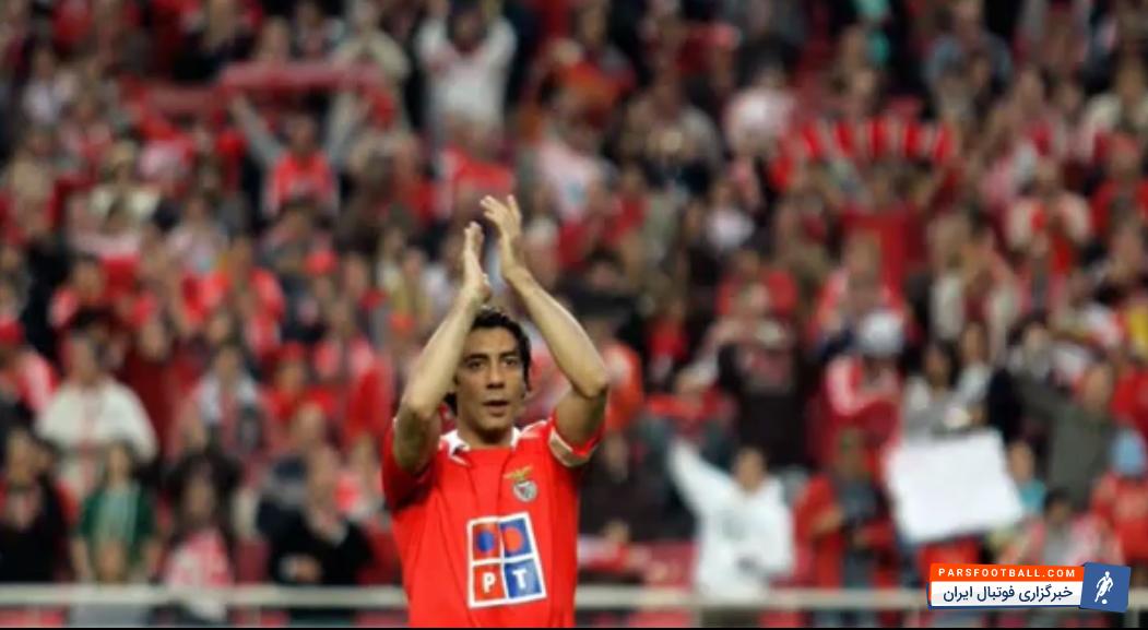 کلیپی بسیار زیبا از 10 گل برتر روی کاستا ، هافبک هنرمند پرتغالی در تیم های مختلف