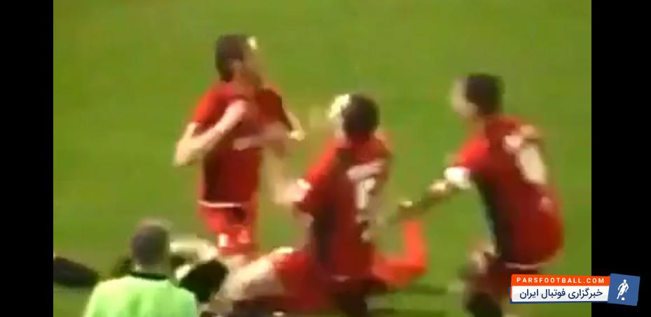 کلیپی از یک شادی پس از گل عجیب و غریب در فوتبال ؛ پارس فوتبال