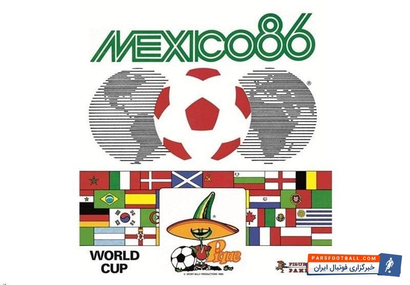 کلیپی دیدنی و جالب از تیزر انیمیشنی و رسمی افتتاح جام جهانی 1986 ؛ پارس فوتبال