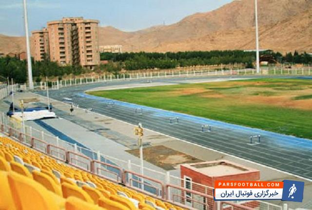 ورزشگاه آفتاب انقلاب در خطر فرسودگی | خبرگزاری فوتبال ایران