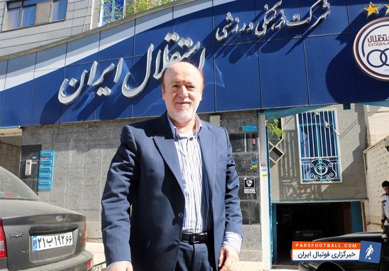 افتخاری: به زودی قرارداد ابراهیمی تمدید می شود ؛ خبرهاى خوش براى هواداران استقلال