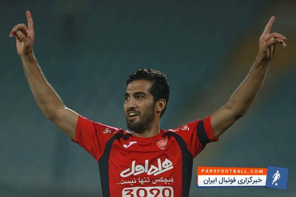 حضور موثر وحید امیری در ترکیب تیم پرسپولیس | خبرگزاری فوتبال ایران