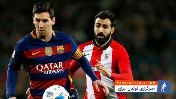 بارسلونا تمامی جام ها را میخواهد | اولین خبرگزاری فوتبال ایران