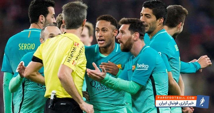 بارسلونا 3 ، بیلبائو 1 ؛ خوشحالی MSN از صعود در کوپا دل ری ؛ پارس فوتبال