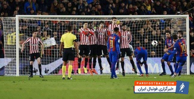 فیلم ؛ خلاصه بازی بارسلونا مقابل بیلبائو در جام حذفی اسپانیا ؛ پارس فوتبال